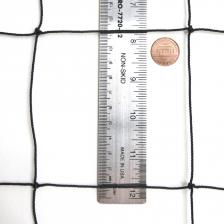 "#15 x 4"" Nylon Netting"